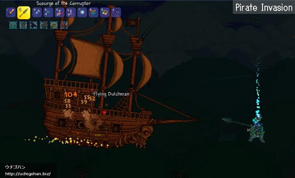 テラリア 海賊
