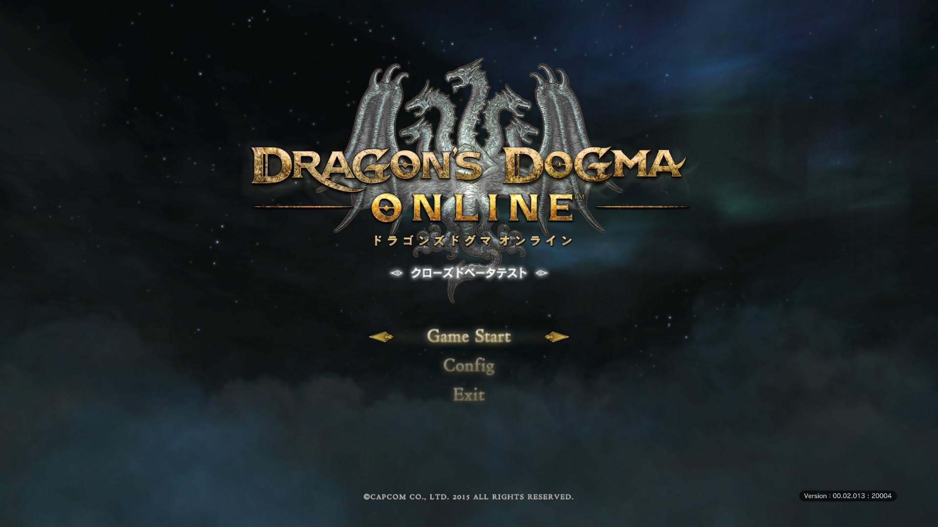 ドラゴンズドグマ オンライン_20150809004822