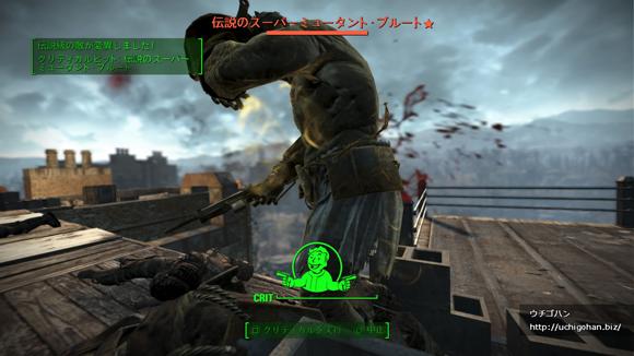 Fallout4 – トリニティ・タワーで仲間が増えた!