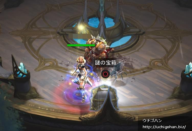 Diablo3ros160060501