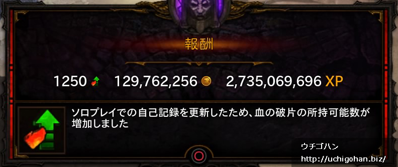 Diablo3ros160060507