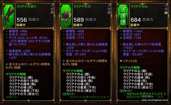 Diablo3ros160060510
