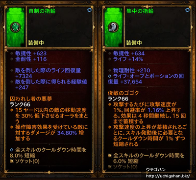 Diablo3ros160060513