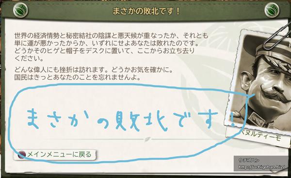 tropico5_2016061029