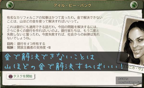 tropico5_2016061032