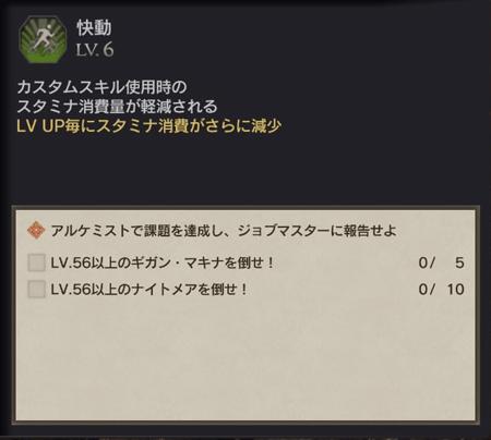 20160926_uchigohan_01