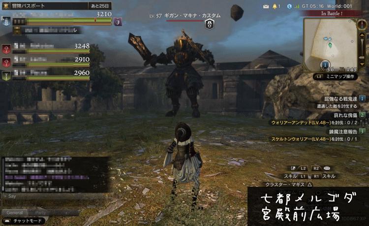 20160926_uchigohan_02