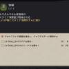 20160926_uchigohan_05