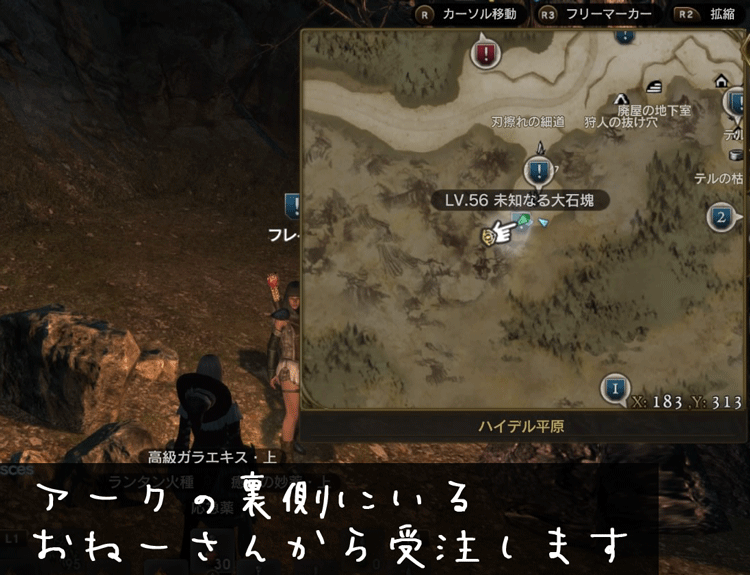 20160926_uchigohan_07