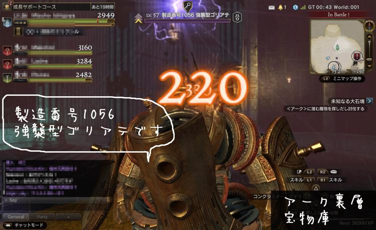 20160926_uchigohan_09