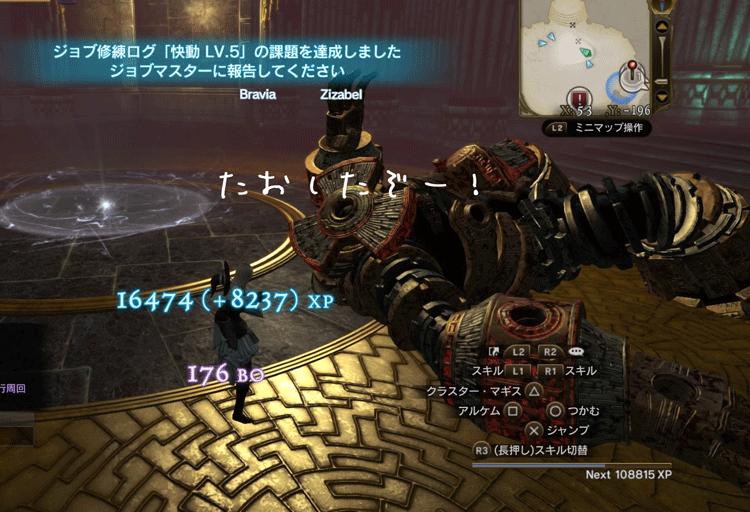 20160926_uchigohan_10