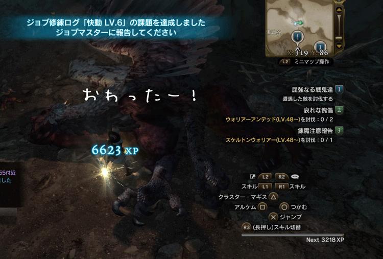 20160926_uchigohan_14