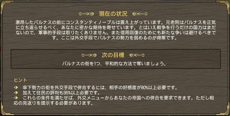 20160926_uchigohan_18