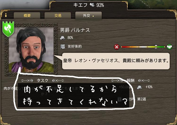 20160926_uchigohan_20