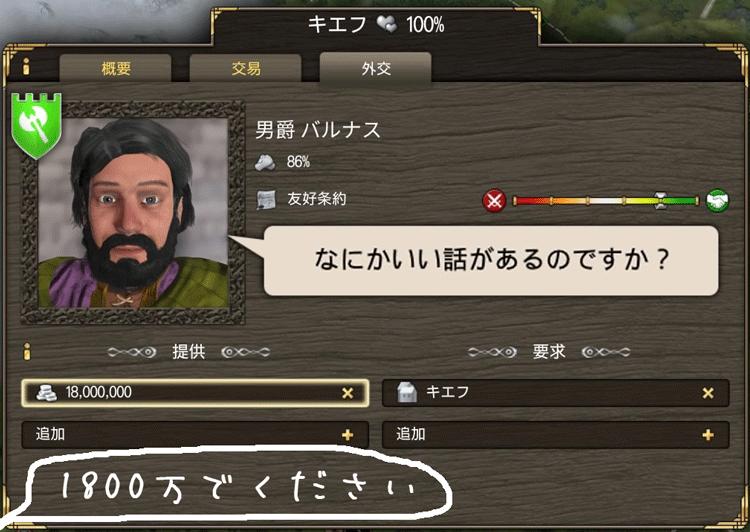 20160926_uchigohan_21
