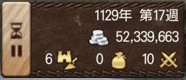 20160926_uchigohan_22