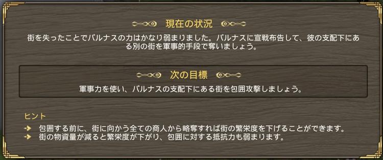 20160926_uchigohan_23