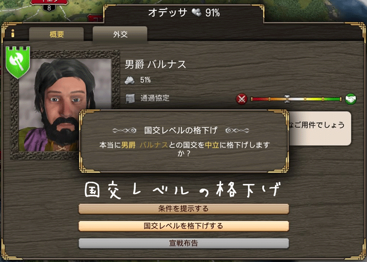 20160926_uchigohan_24