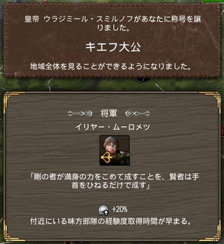 20160926_uchigohan_27
