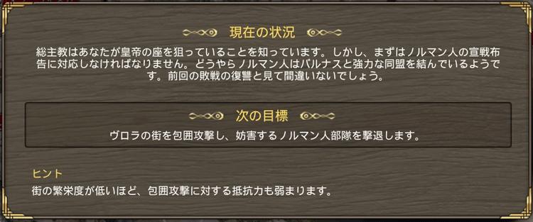 20160926_uchigohan_30