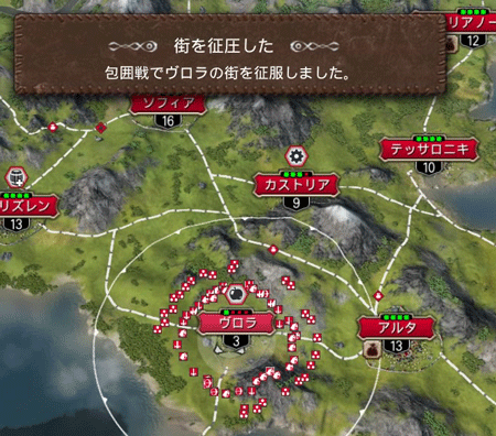 20160926_uchigohan_35
