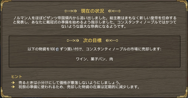 20160926_uchigohan_36