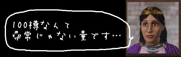 20160926_uchigohan_37