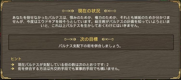 20160926_uchigohan_38