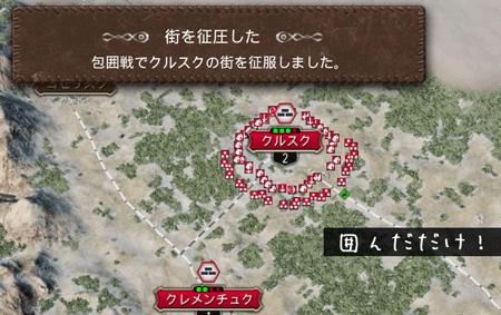 20160926_uchigohan_39