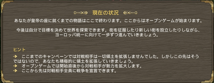 20160926_uchigohan_43