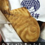 20160928_uchigohan_01