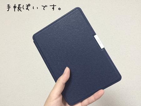 201610_uchigohan_08