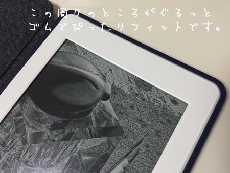 201610_uchigohan_10