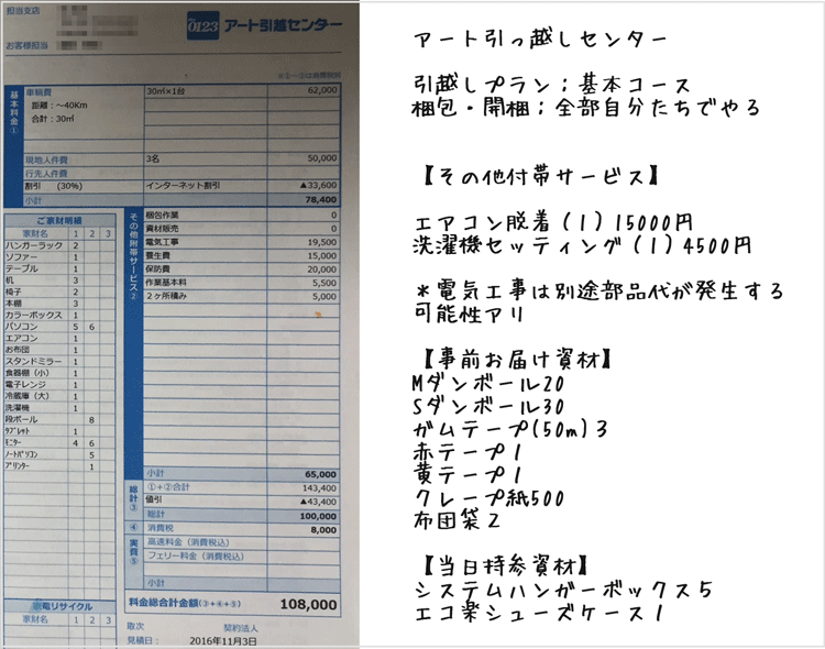 201611_uchigohan_01