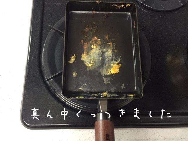 201612_uchigohan_03