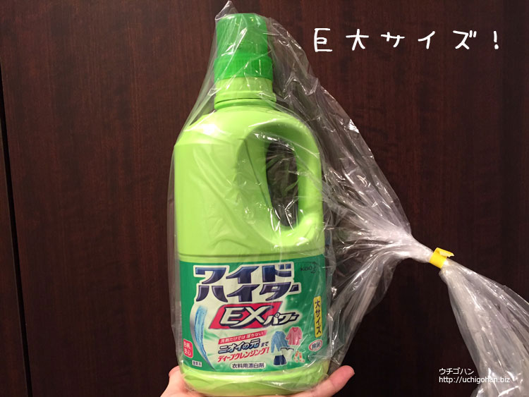 201612_uchigohan_11