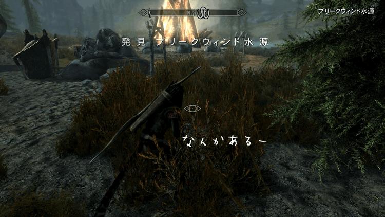 Skyrim – レドラン家の隠居所にいる山賊の頭を倒しに行く