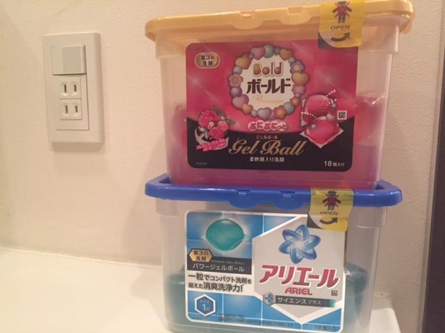 ジェルボール洗剤