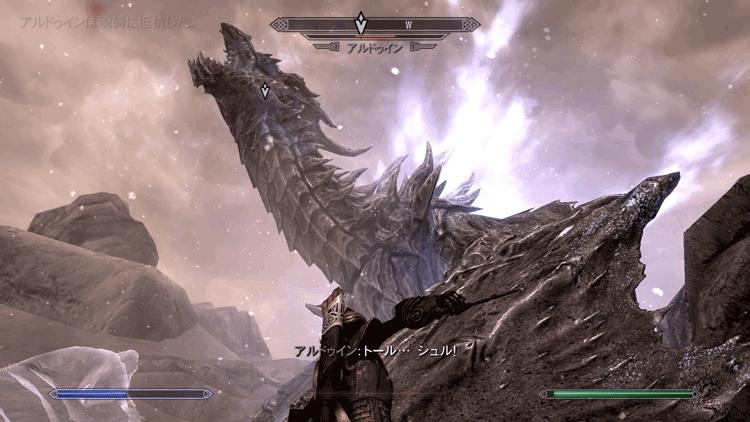Skyrim – ドラゴンをドラゴンズリーチで罠にかける