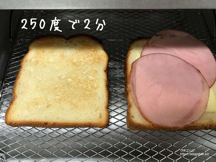 うまパントースター