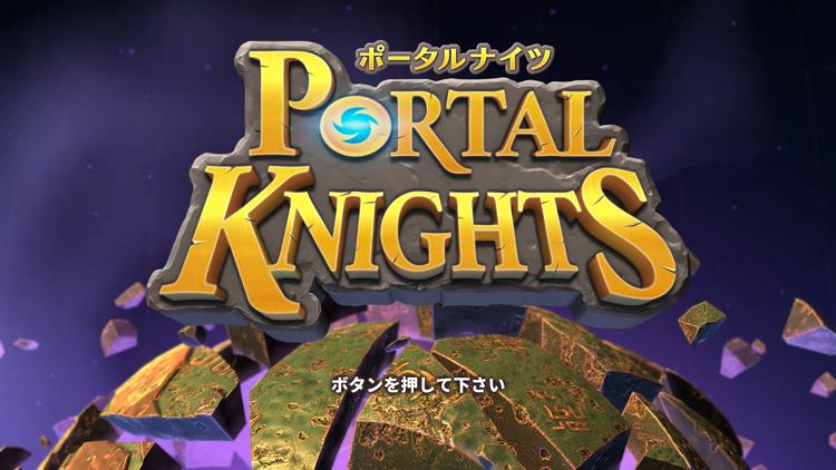 portalnights