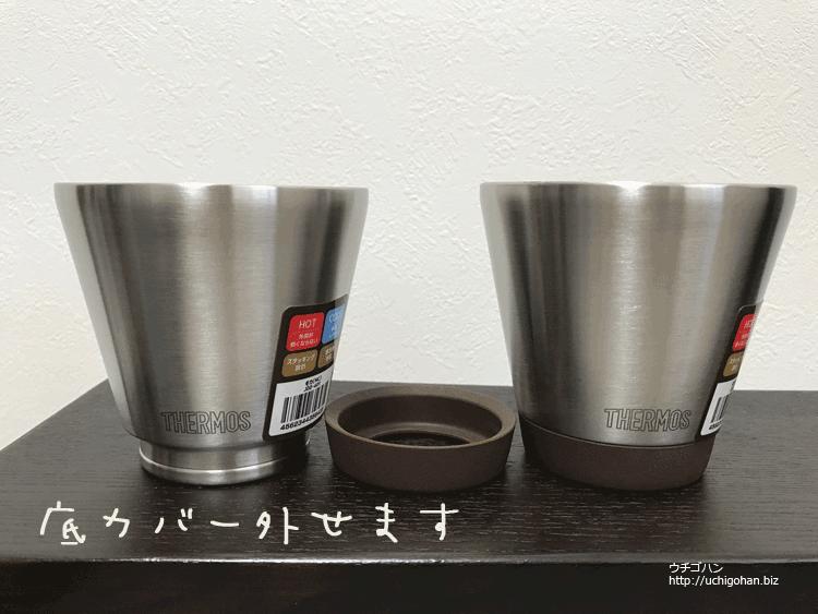 サーモスカップ