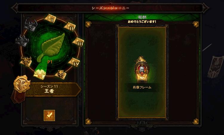 Diablo3 – シーズン11 ネクロマンサーのジェセスの武具セット強すぎ!王者クリア
