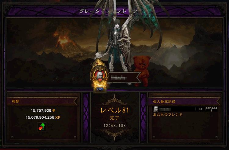 Diablo3 – シーズン11「守護者」は無理ー!ネクロマンサーがあっさりGR80突破してちょっとショック