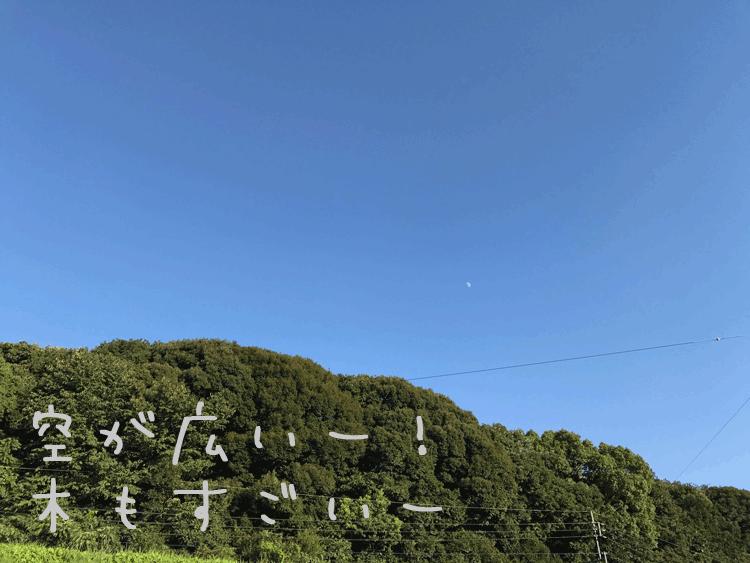2017_09_uchigohan_12