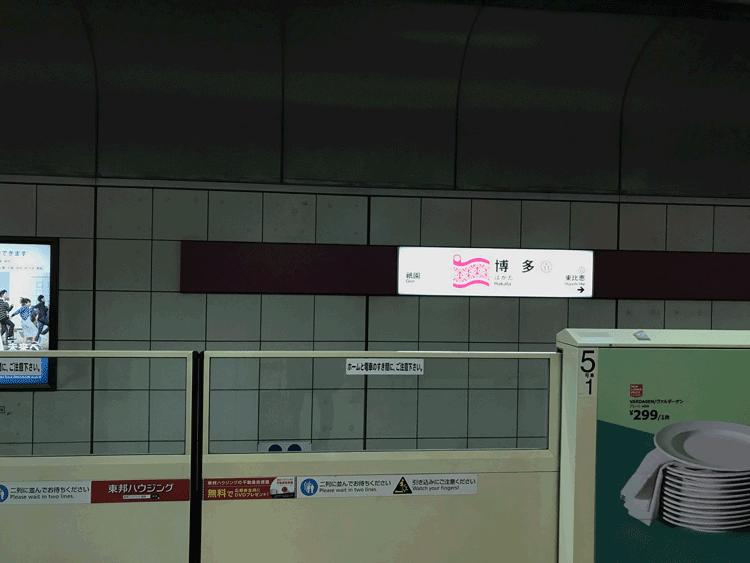 2017_09_uchigohan_16