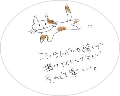 2017_09_uchigohan_67