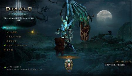 Diablo3 – モンクでGR90が余裕になったよー