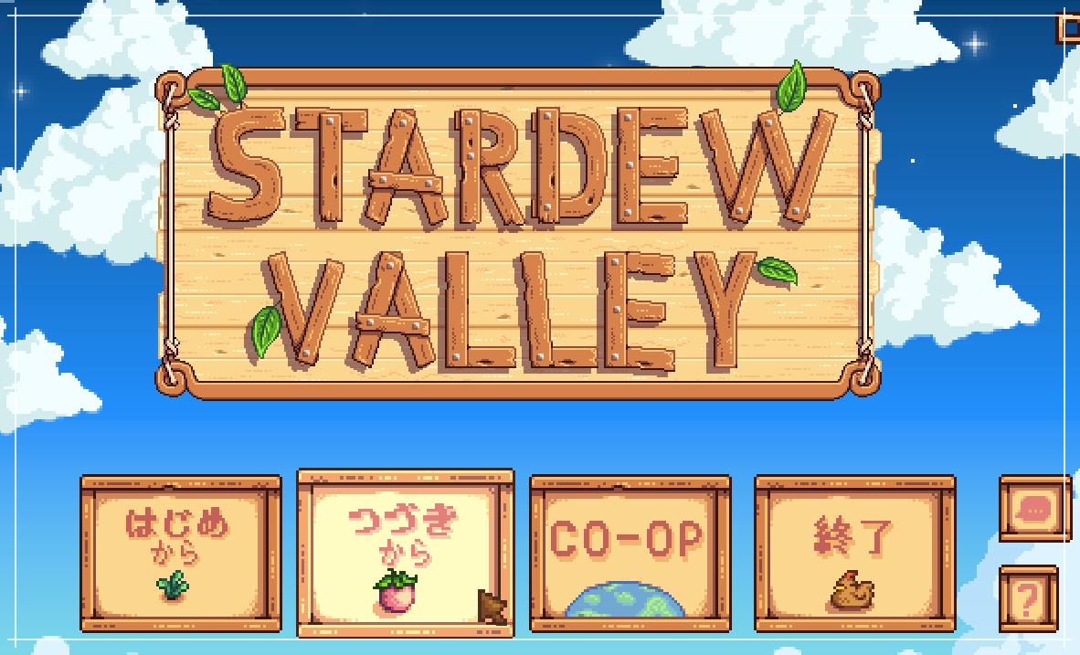 【Stardew Valley】スターデューバレー始めました! 1年目の春、1日(月)の日記