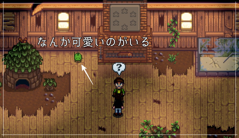 【Stardew Valley】1年目の春、8日(月)の日記